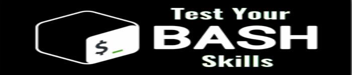 游戏中学习Bash技能