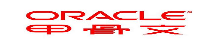 Oracle通过rman进行克隆,你知道如何做吗?