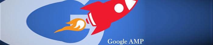 谷歌黑科技:AMP技术让网页加载更快速