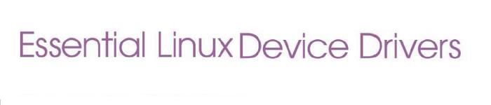 《精通LINUX设备驱动开发》pdf电子书免费下载