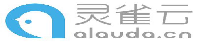 灵雀云成为Linux基金会的培训合作伙伴