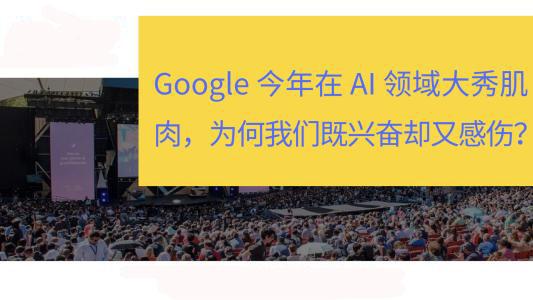 Google计划在中国招募AI工程师Google计划在中国招募AI工程师