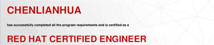 捷讯:陈连华4月24日上海顺利通过RHCE认证。