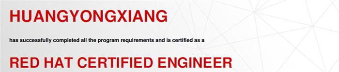 捷讯:黄永祥4月24日广州顺利通过RHCE认证。