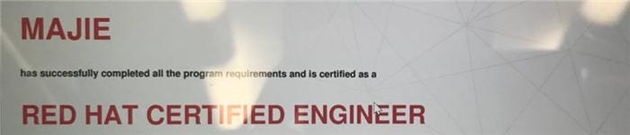 捷讯:马杰4月27日上海顺利通过RHCE认证。