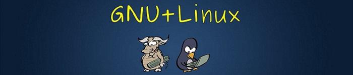 GNU Linux-Libre 4.16内核正式发布