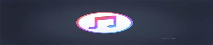 苹果 iTunes 正式登陆 Windows Store