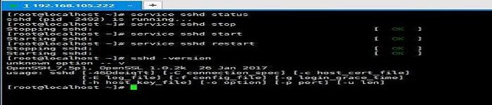 案例三:shell统计ip访问情况并分析访问日志