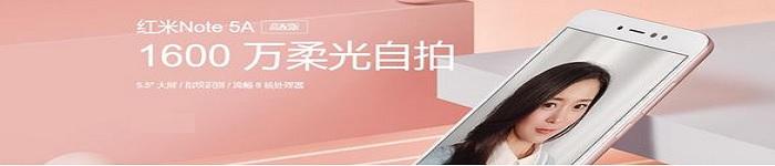 小米Note 5加快内核源代码开源