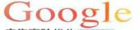 《Google搜索质量评分指南2016中文版》pdf电子书免费下载
