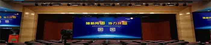 随新所御、协力共赢!能信安网络安全合作伙伴峰会在京成功举行
