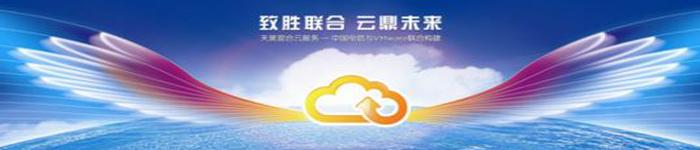 带有智能编排能力的新型电信云将助力5G发展