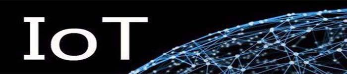 适用于物联网的编程语言和操作系统有哪些?