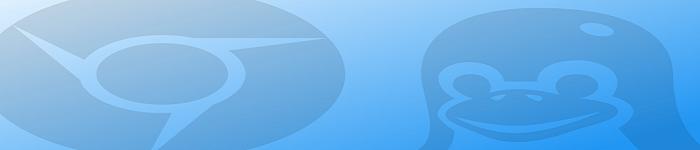 Chrome OS 新版已可运行 Linux 应用