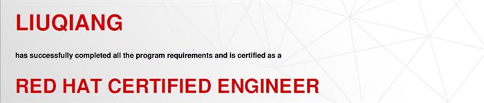 捷讯:刘强5月23日北京顺利通过RHCE认证。
