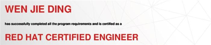 捷讯:丁文杰5月15日北京顺利通过RHCE认证。