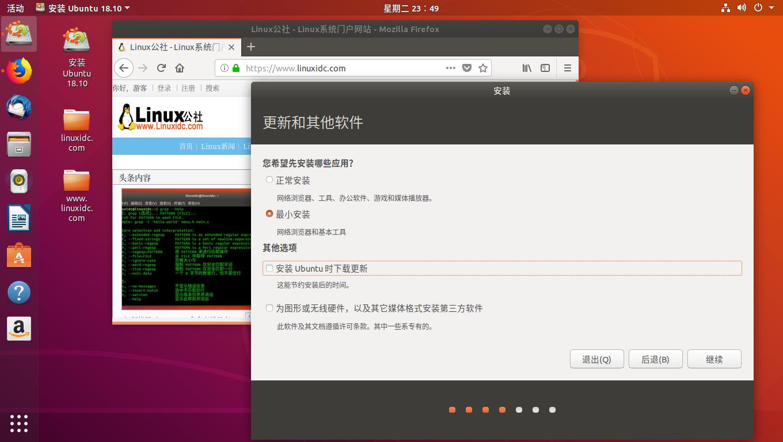 Ubuntu 18.10 安装程序可以使用HTML5,Electron和SnapUbuntu 18.10 安装程序可以使用HTML5,Electron和Snap