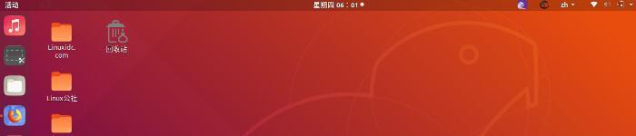Ubuntu近期将发布两个新版本