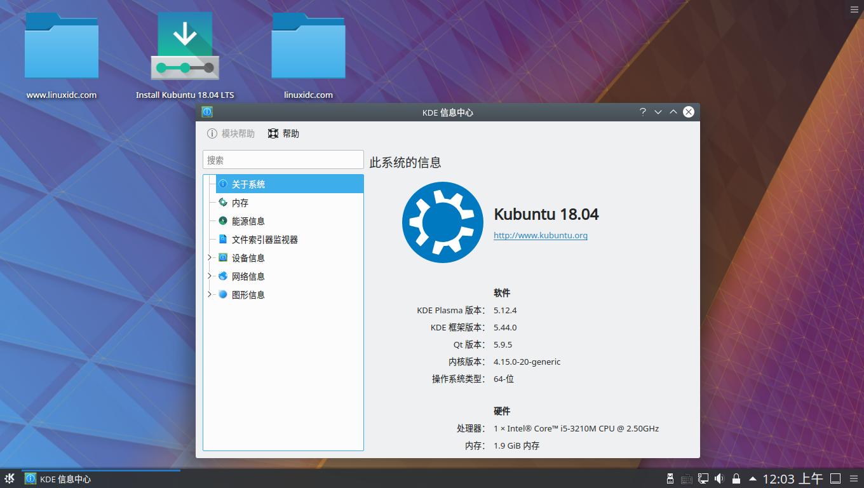 Kubuntu 18.10 开发重点迁移至ARM与X64平台Kubuntu 18.10 开发重点迁移至ARM与X64平台