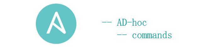 介绍ansible的Ad-hoc与commands模块