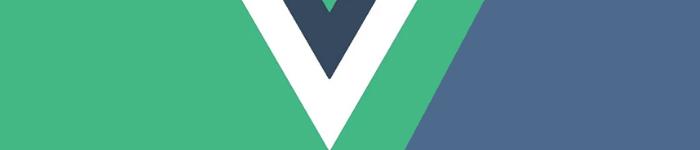 经典好用的JavaScript框架Vue.js 简介