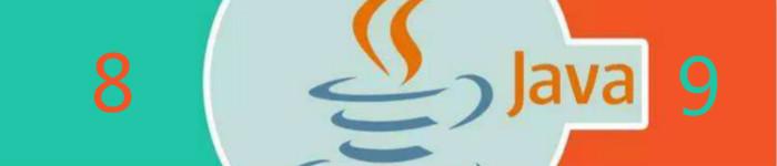 Java8 vs Java9:嘴上说着不要,身体还是很诚实的