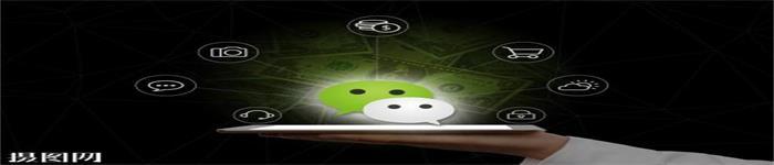微信iOS一个神奇的黑色彩蛋功能,你知道吗?