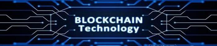 点融区块链专家受邀参加Linux基金会