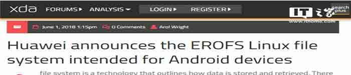 华为发布EROFS文件系统