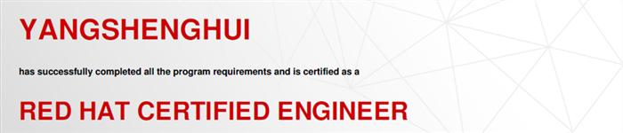 捷讯:杨生辉6月7日北京顺利通过RHCE认证。