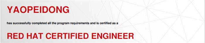 捷讯:姚沛东6月23日北京顺利通过RHCE认证。