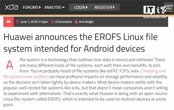 华为发布EROFS文件系统华为发布EROFS文件系统