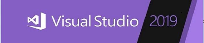 微软下一代集成开发环境 – Visual Studio 2019