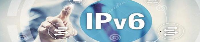 IPv6中国迎来网络主权博弈的关键时刻