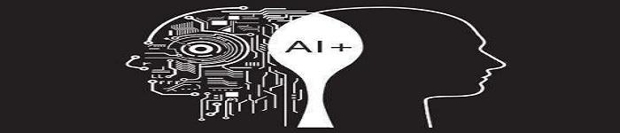 5G+人工智能将带来什么?