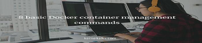 不得不知的基本的Docker容器管理命令