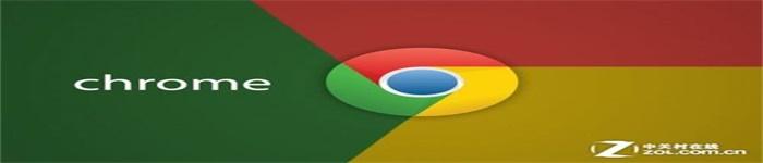 Chrome 68进入Beta测试版,快来试试吧!