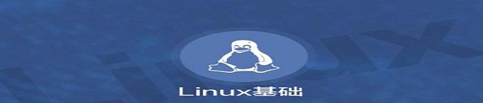 linux如何查看文件和目录大小