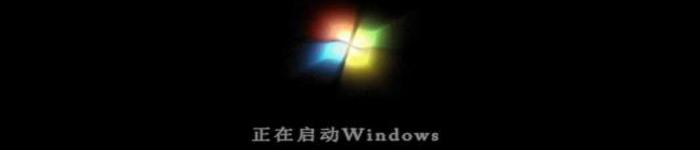 德国国家计划将Linux切换回Windows