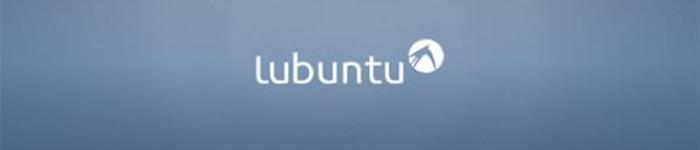Lubuntu 策略调整,全新版本出炉