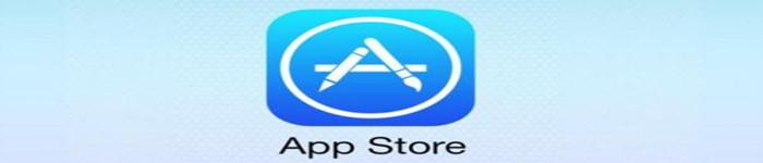 App Store十年前最受欢迎的应用程序