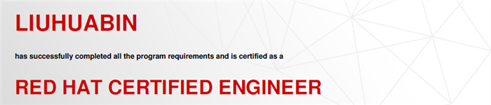 捷讯:刘化彬7月8日北京顺利通过RHCE认证。