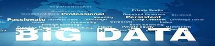 一个企业的大数据分析平台的构建方法
