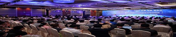 第十三届开源中国开源世界高峰论坛在京成功举办
