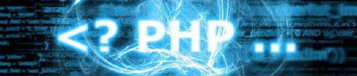 教你如何快速切换Linux PHP版本