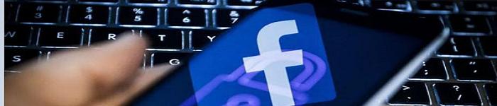 Facebook、谷歌、微软利用特殊手段诱骗用户交出数据
