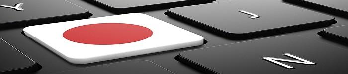 知己知彼:日本政府今后3年网络安全战略,分为五个等级