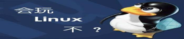 "Linux命令行里的""瑞士军刀"""