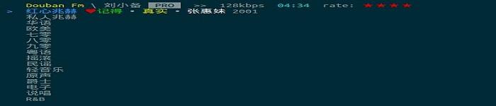 linux终端概览