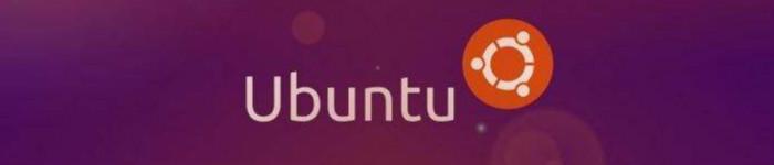 Ubuntu 18.10 版本发布